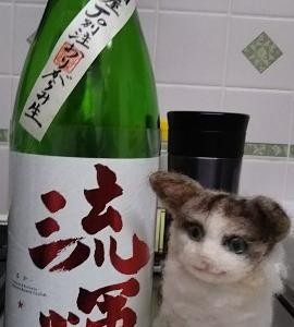 「純米吟醸 流輝 地酒屋JO別注おりがらみ生」 群馬県 松屋酒造