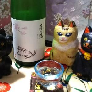 「純米吟醸 別仕込 萩の鶴」 宮城県 萩野酒造