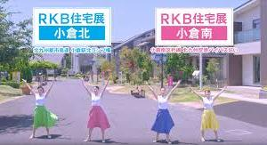福岡のとあるローカルCMが俺の人生を狂わしてる話