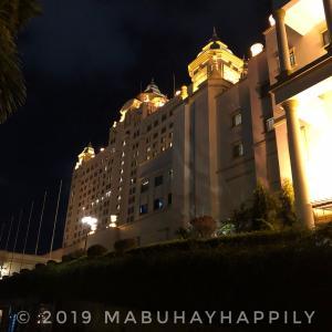 【セブ島観光ぶらり旅】統合型リゾート(IR)/セブ・ウォーターフロントホテルでのカジノ体験レポート!ver,2020