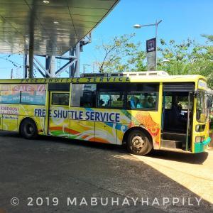 【セブ島観光ぶらり旅】旅行や留学など実際にセブで生活していると必要になること(その3)~mybusとFreeShuttle!