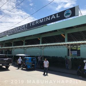 【フィリピン旅行記】DAVAOからGENSANへ長距離路線バスの旅 ver,2020
