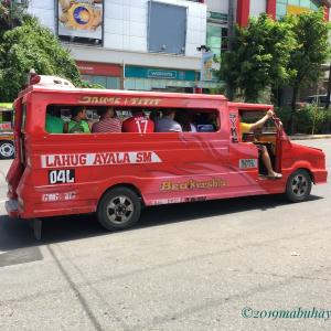 【セブ島観光ぶらり旅】セブ市内の移動に便利な乗り物と言えばジープニー!