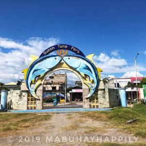 【フィリピン旅行記】ミンダナオ島にある地方都市GENSANを訪ねて!ver,2020