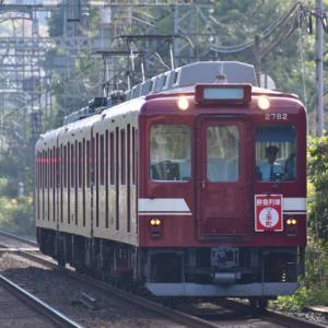 近鉄 鮮魚列車撮影の巻(R1.10.23)