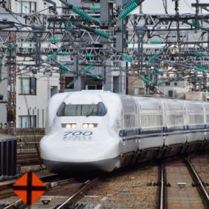 ありがとう東海道新幹線700系 装飾C53編成を新大阪駅で撮影の巻(R2.2.19)