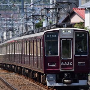 久々の阪急電車 撮影の巻(R2.9.20)