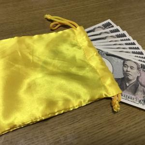 5月は年に1度のお金が身につく月★お財布と布団で金運アップへ