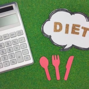 【ダイエット】6月は4kg落とすと宣言させて頂きます。