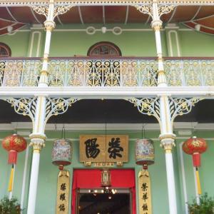 マレーシア2019 7日目:ペナン島観光(プラカナン・マンション→バティック工房→果物園)