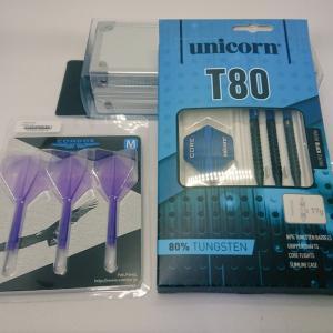 【レビュー】TiTO初心者向けダーツフルセット5555円(約12000円相当)