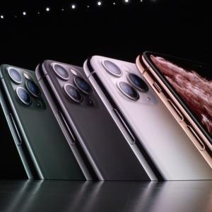 【随時更新】iPhone11,iPhone11Proの発売が確定!カラーは6色と4色 Proはトリプルカメラ搭載
