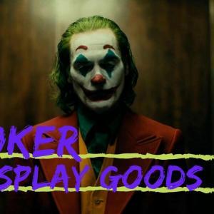 【ハロウィン2019】ジョーカー(JOKER)のおすすめコスプレグッズまとめ!バッドマンの人気キャラになりきろう