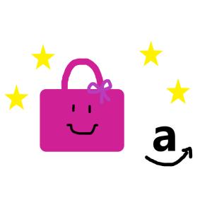 Amazonの賢い活用方法~旦那さんが海外出張した時のお土産編~