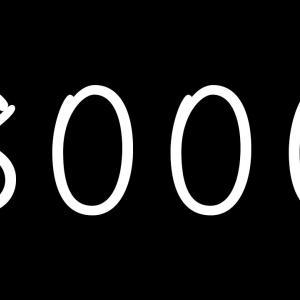【クラロワ】トロ8000のゴレ使い『ベジ』が本人解説!8000付近でも〇〇は存在する!!!