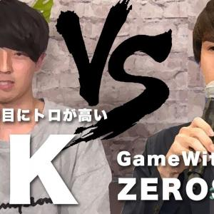 【クラロワ】世界で2番目にトロが高いKK選手 vs GameWithのドンZEROS監督 が面白すぎたwww