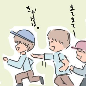 オタクの婚活ブログ最終話