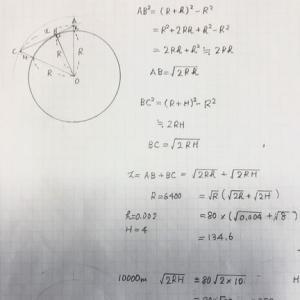 「全天」の計算