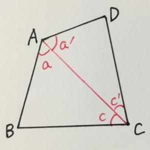 多角形の内角の和 四角形