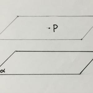 空間図形の基本8平行4