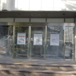 銀行の支店閉鎖