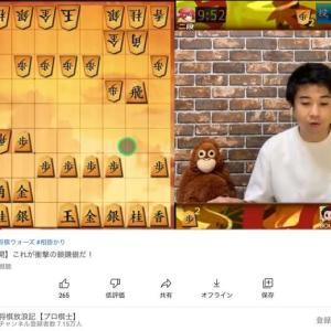 プロ棋士の将棋を鑑賞