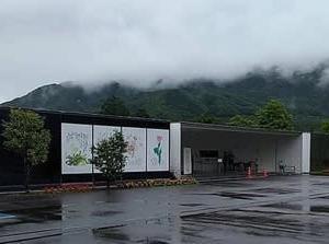 群馬県へ5美術館続き