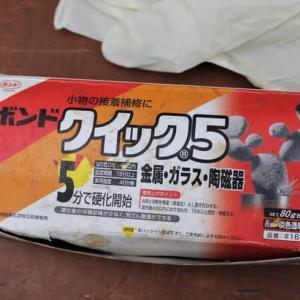 鉢割れの修復2