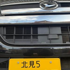 北海道移住 車のナンバープレートを・・・