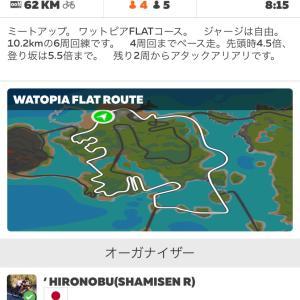 三味線レーシング zwiftミートアップ(volcano FLAT)  7/24