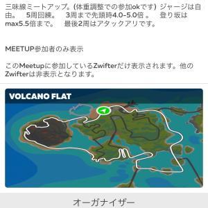 三味線レーシング zwiftミートアップ(volcano FLAT) 7/26
