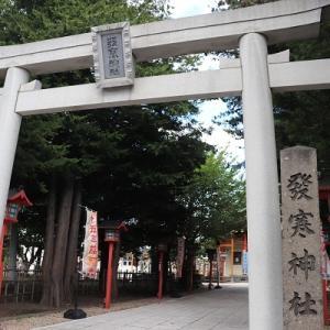 花詣⑫ ~発寒神社~