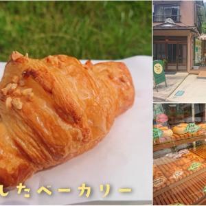 【きのしたベーカリー】小さな村の明るいお店!温かい人柄とおいしいパンに癒されるひととき