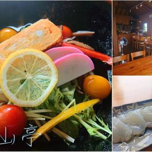【里山亭】老夫婦が提供する絶品のおざらと小料理!自家野菜と手作りにこだわった本格店