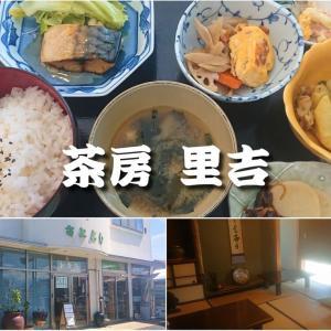 【茶房里吉】これぞ日本食な日替わり定食!予約でお弁当も楽しめる体にやさしいごはん処