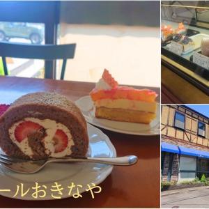 【ポワールおきなや】値段・味・サイズの3拍子そろったケーキの名店!知る人ぞ知る至福の一口にうっとり