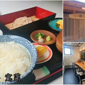 【和食 寛菜】サックサクのおいしい天ぷら!1000円で食べられるボリューム満点のお昼限定ランチ