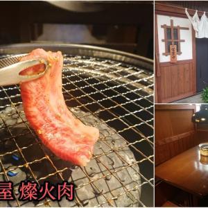 【にく屋 燦火肉】万力公園すぐで個室あり!金土日のみのお得な焼き肉ランチも見逃せない!