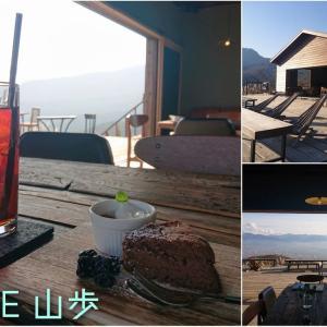 【CAFE 山歩】こだわりのコーヒーとビールにウイスキー。キャンプ場の上にある徒歩でしかアクセスできない絶景カフェ