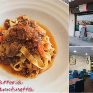 【トラットリア ラ カンティネッタ】本場で腕を磨いたシェフが開いた本格イタリア料理店!