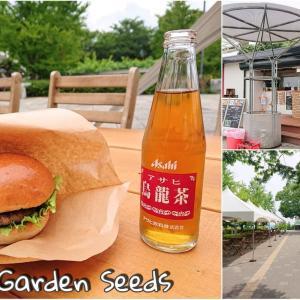 【Grill Garden Seeds】鉄板で調理するおいしいハンバーガー!フラッと立ち寄れる本格BBQカフェ