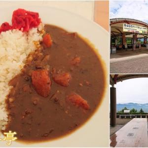 【風香亭】フルーツ公園の一番上で開放的なBBQ!手作りのおいしい料理も扱うBBQ&お食事処