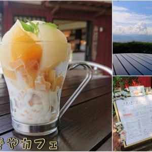 【やまきやカフェ】6~9月限定オープン!自家製スイーツに食べ放題まで楽しめる絶景の農園カフェ