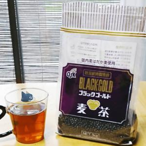 ブラックゴールド麦茶 OSK小谷穀粉