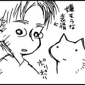 【四コマ漫画】言葉では嫌と言わない人