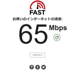 Wifi 速度