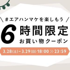 minne特集掲載♡いちごとお花シリーズ
