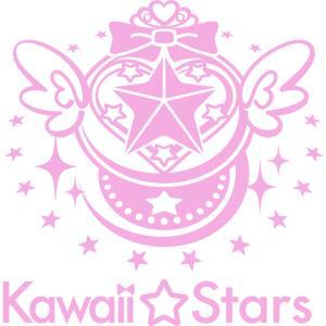 出店させていただきます♡Kawaii☆Stars