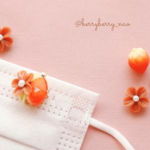 毎日のマスクをオシャレに使おう♡いちごとお花のマスククリップ