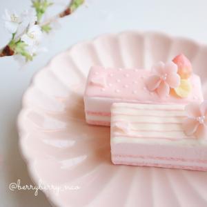 【オンライン1dayレッスン】春を味わう♡桜のムースケーキ